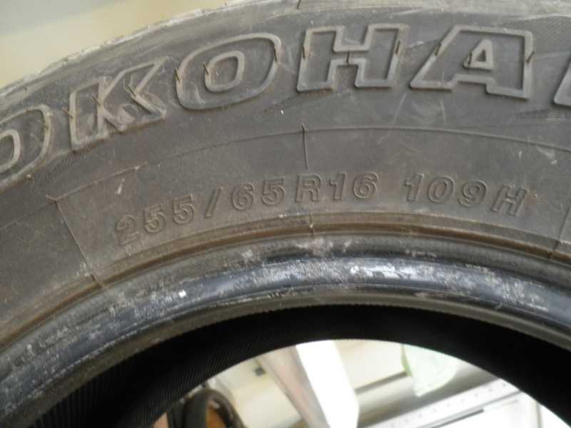 DFK 255