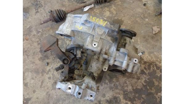GEARKASSE 5 GEAR, VW GOLF V STC 07-09