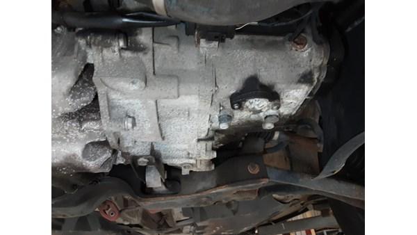 GEARKASSE 5 GEAR, VW POLO 6R (09-14)